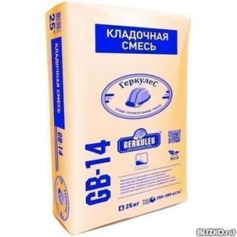 Кладочная смесь ЗИМНЯЯ Геркулес 25 кг GB-14Z