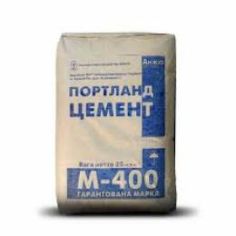 Цемент М-400 ( 25 кг)